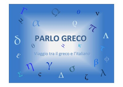 PARLO GRECO